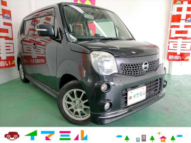 沖縄の中古車 日産 モコ 車両価格 20万円 リ済込 2012(平成24)年 11.7万km ブラック