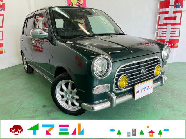 沖縄県の中古車ならミラジーノ ミニライトスペシャル メモリアルエディション 車検令和4年12月迄/走行8万キロ台