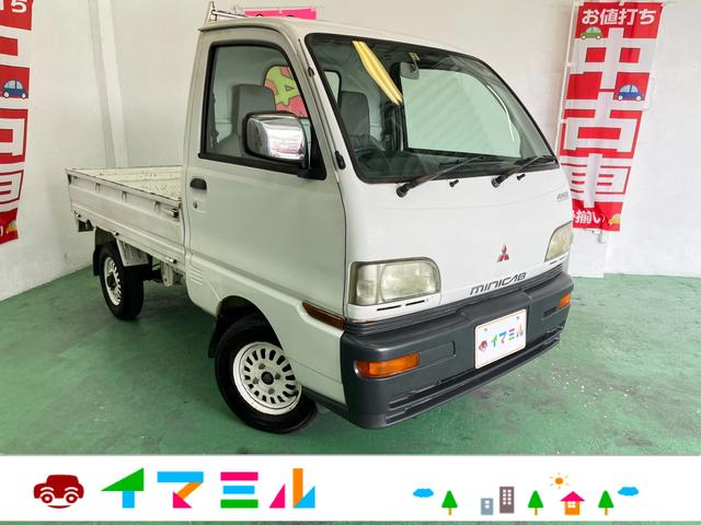 沖縄県沖縄市の中古車ならミニキャブトラック VXスペシャルエディション 走行8万キロ台/4WD/3方開/MT5