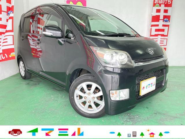 沖縄県名護市の中古車ならムーヴ カスタム XC エディション オートエアコン スマートキー タッチキー HIDヘッドライト