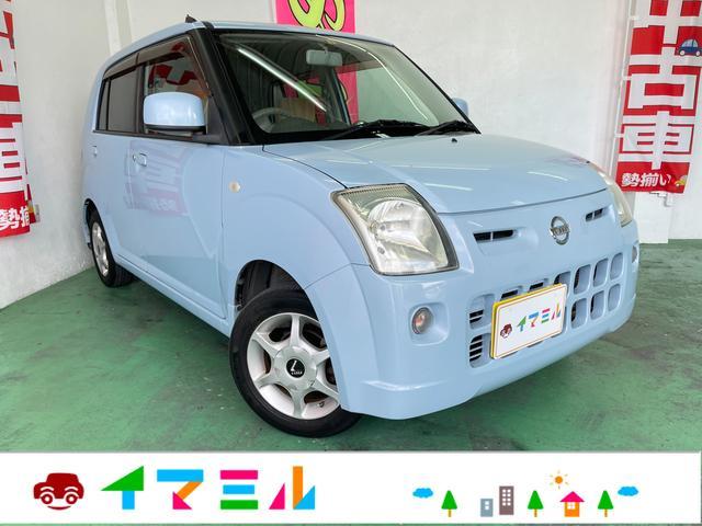 日産 E 車検R3年7月迄/Fフォグランプ