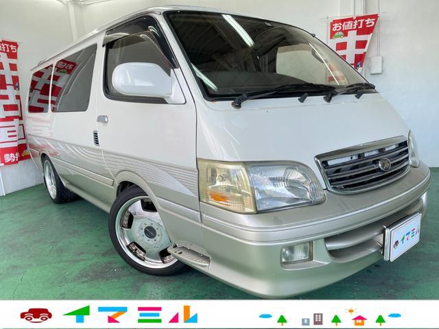 沖縄の中古車 トヨタ ハイエースワゴン 車両価格 40万円 リ済込 2002(平成14)年 23.7万km ホワイト