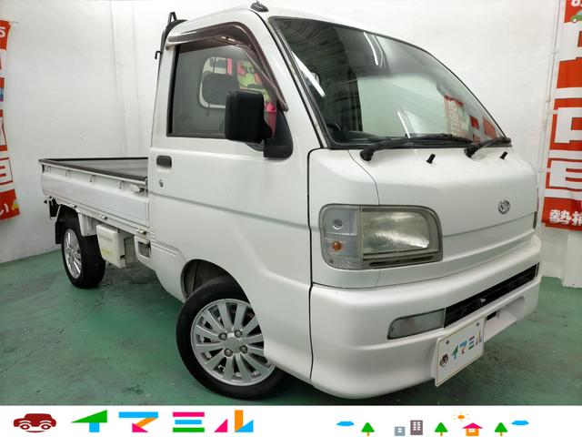 沖縄県中頭郡西原町の中古車ならハイゼットトラック  マニュアル5速 4WD