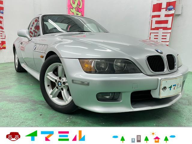 中頭郡中城村 イマミル 沖縄店 BMW Z3ロードスター 2.0 特別仕様車 走行6万km台 ハードトップ パワーシート ハーフレザーシート シルバー 6.9万km 2000(平成12)年