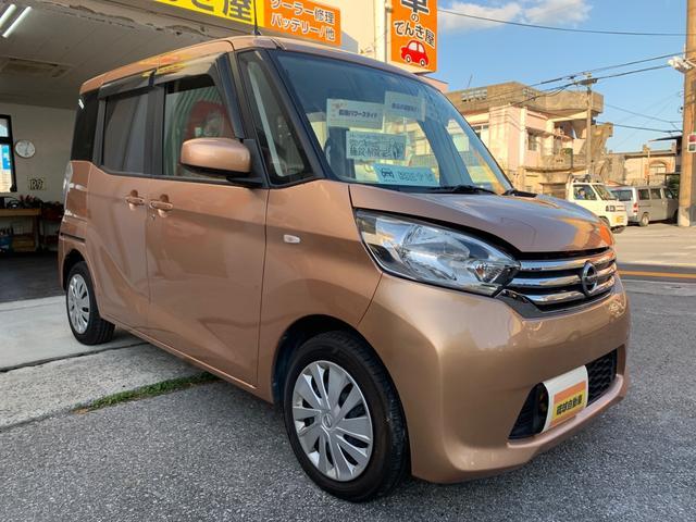沖縄の中古車 日産 デイズルークス 車両価格 55万円 リ済込 2014(平成26)年 10.5万km オレンジ
