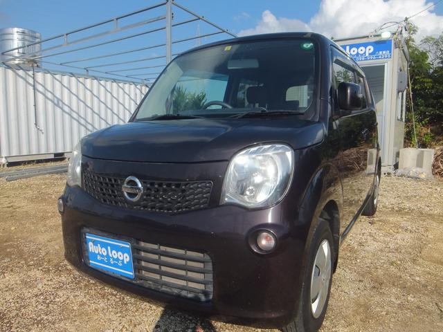 沖縄の中古車 日産 モコ 車両価格 37万円 リ済込 2012(平成24)年 9.0万km ブラウンM