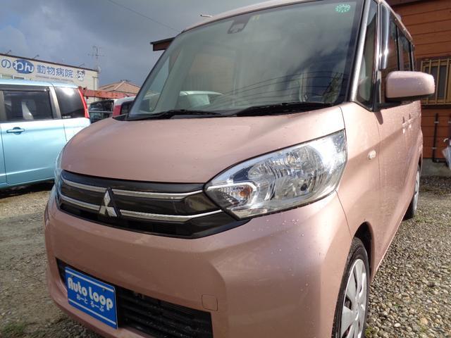 沖縄県の中古車ならeKスペース E e-アシスト テレビナビ ブルートゥース レーダーブレーキサポート