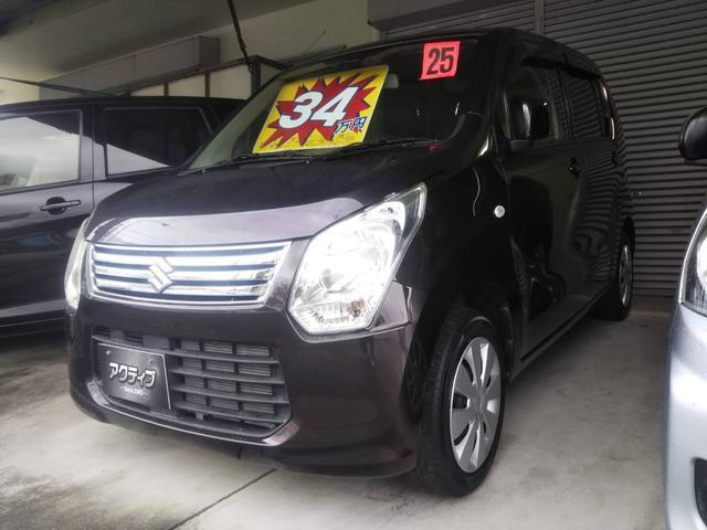 沖縄県の中古車ならワゴンR FX ナビ・ETC・レザー調シートカバー・本土オークション仕入・アイドリングストップ