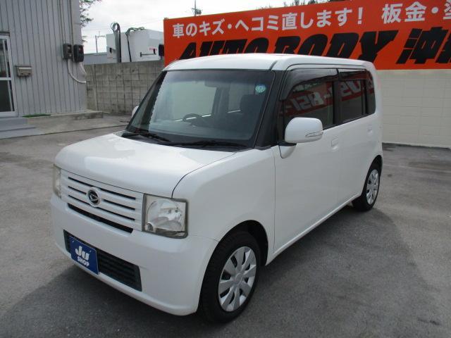 沖縄県の中古車ならムーヴコンテ X ナビ・TV・ETC付き