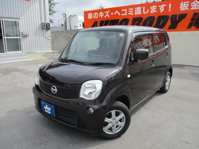 沖縄の中古車 日産 モコ 車両価格 41万円 リ済込 2012(平成24)年 8.8万km ブラウン