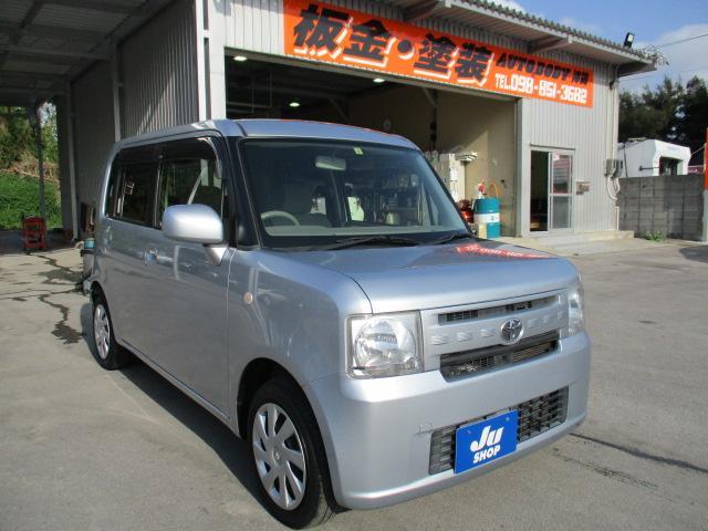 沖縄県の中古車ならピクシススペース L キーレスエントリー・Bluetooth・ナビ・TV付き