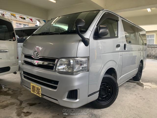 沖縄の中古車 トヨタ ハイエースバン 車両価格 109万円 リ済別 2012(平成24)年 20.4万km シルバー