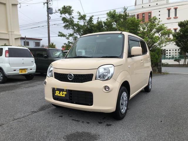 沖縄の中古車 日産 モコ 車両価格 51万円 リ済込 2014(平成26)年 2.9万km 特色