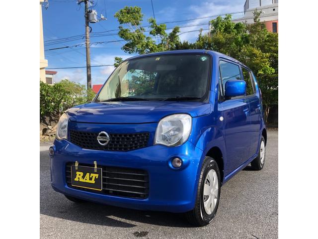 沖縄の中古車 日産 モコ 車両価格 29万円 リ済込 2012(平成24)年 9.5万km ブルー
