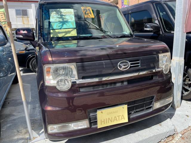 沖縄の中古車 ダイハツ ムーヴコンテ 車両価格 28万円 リ済込 2009(平成21)年 10.6万km ブラウンM