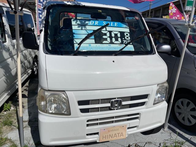 沖縄県の中古車ならアクティトラック  4WD 5速