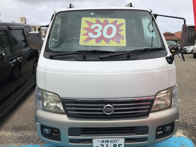 沖縄県の中古車ならキャラバン ロングDX ガソリン ルーフキャリア 社外アルミ 4ナンバー登録