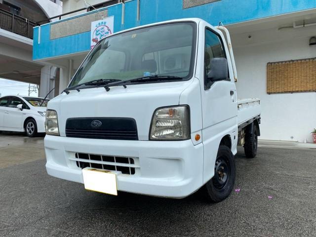 沖縄県中頭郡西原町の中古車ならサンバートラック