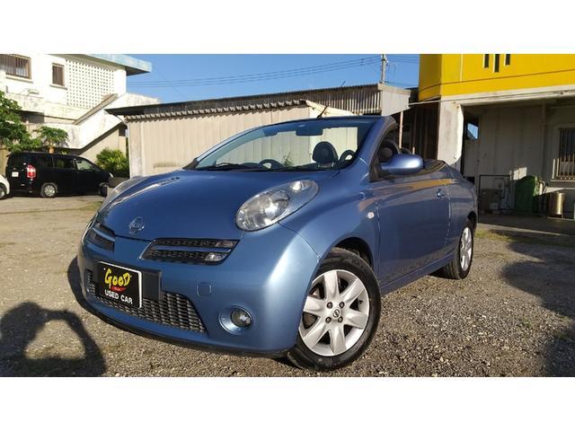 沖縄の中古車 日産 マイクラC+C 車両価格 69.8万円 リ済別 2007(平成19)年 10.4万km ブルーM
