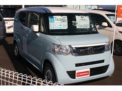 N−BOXスラッシュ未登録新車、水色と白色の2トンカラー、インテリアも特装