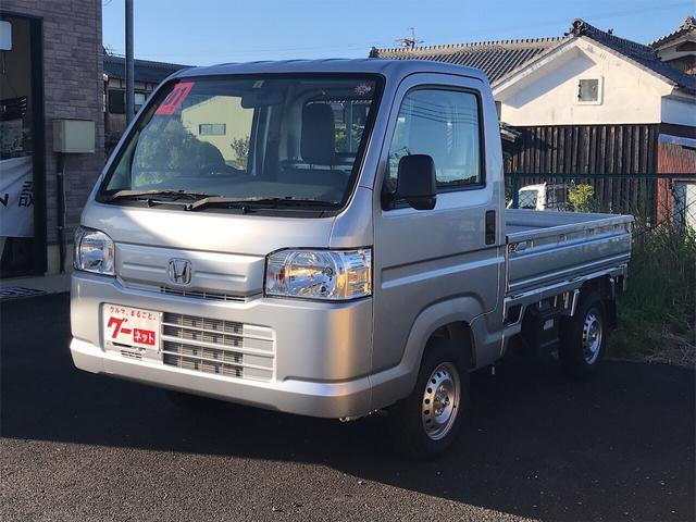 ホンダ SDX 4WD 5速マニュアル 軽トラック エアバック