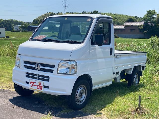 ホンダ SDX 4WD 5速マニュアル 軽トラック