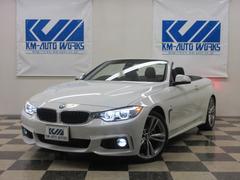 BMW435iカブリオレ Mスポーツ 黒革S−H 19AW ナビ