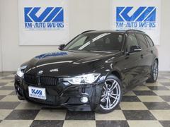 BMW320dセレブレーションエディション スタイルエッジ 黒革