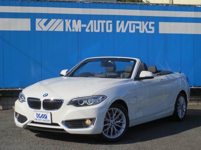 BMW 220iカブリオレ ラグジュアリー パーキングサポートP