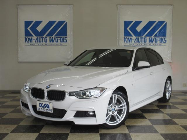 BMW 320i Mスポーツ コンフォートアクセス ACC Bカメラ