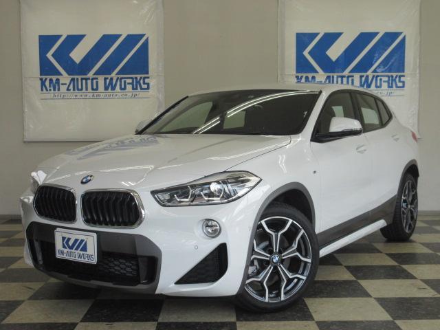 BMW xDrive 20i MスポーツX コンフォートP