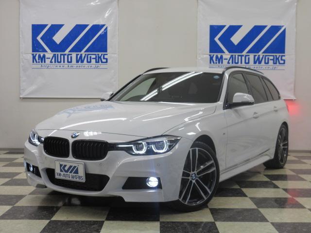 「BMW」「BMW」「ステーションワゴン」「福岡県」の中古車