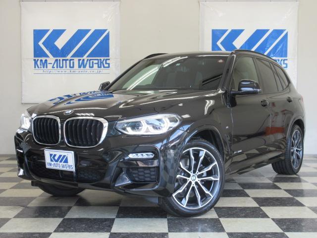 BMW xDrive20iMスポーツ ハイラインP イノベーションP