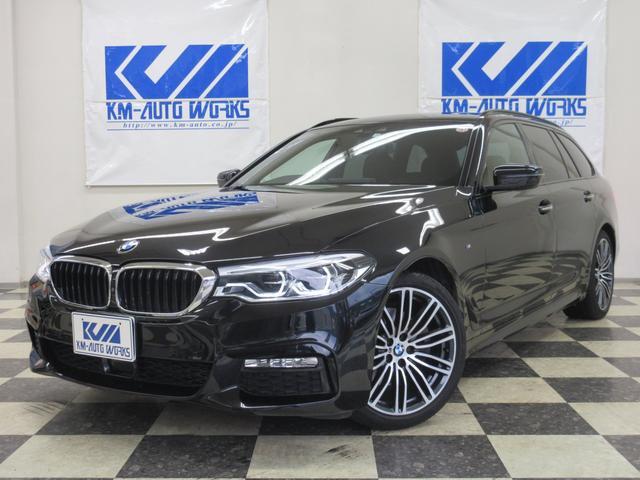 BMW 523dツーリング Mスポーツ ハイラインP 電動パノラマガラスサンルーフ 黒革 シートヒーター ACC 360°カメラ ドライビングアシストプラス LEDライト