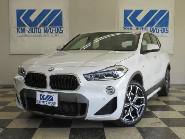 BMW xDrive 20i MスポーツX セレクトP(電動パノラマサンルーフ HiFiスピーカー) アドバンスドセーフティP(HUD ストップ&ゴー機能付きACC) コンフォートP(オートテールゲート Fシートヒーター)