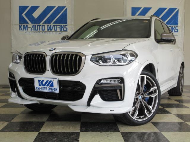 BMW X3 M40d パノラミックSR ハーマンカードン ヴァーネスカ・レザー(本革) ACC ワイヤレスチャージ シートヒーター シートベンチレーション ACシュニッツァFスポイラー MパフォーマンスRスポイラー