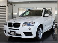 BMW X3xDrive 28i Mスポーツパッケージ 19AW