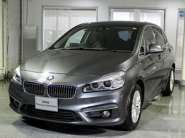 BMW 2シリーズ 218iアクティブツアラー ラグジュアリー A...