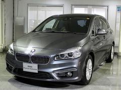 BMW218iアクティブツアラー ラグジュアリー ACC HUD