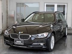 BMW320dツーリング ラグジュアリー黒革 オートトランク