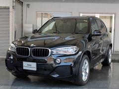 BMW X5xDrive 35d Mスポーツコンフォート・セレクトPKG