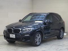 BMW X3xDrive 20d MスポーツACCレーンチェンジ19AW