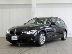 BMW318iツーリング クルコン レーンチェンジ LED