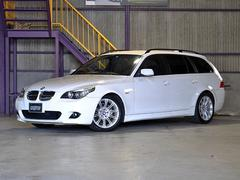 BMW525iツーリング Mスポーツパッケージ