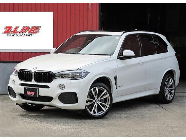 BMW X5 xDrive 35i Mスポーツ サンルーフ 20インチAW 衝突軽減 黒レザー LEDライト オートライト 純正ナビ フルセグTV Bluetooth コンフォートアクセス オートホールド デイライトコーディング アンビエントライト