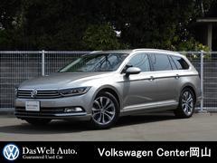 VW パサートヴァリアントTSIハイライン レザーシート 電動テールゲート 認定中古車