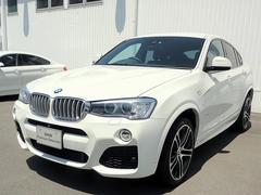 BMW X4xDrive 28iMスポーツ OP20AW オートトランク