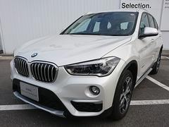 BMW X1xDrive 20i xラインコンフォートP18AWLED