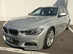 BMW320dツーリング MスポーツWSRキセノン18AWクルコン
