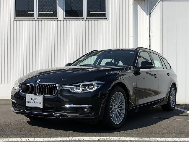 BMW 320iツーリング ラグジュアリー LED ACC 黒革
